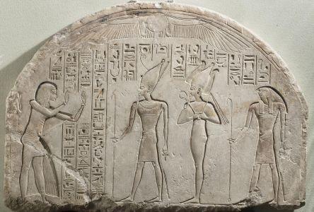 Часть стелы Харемхеба. Древний Египет. Конец XIV - начало XIII вв. до н.э.