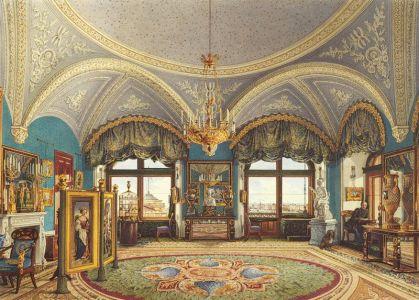 Кабинет Александра II