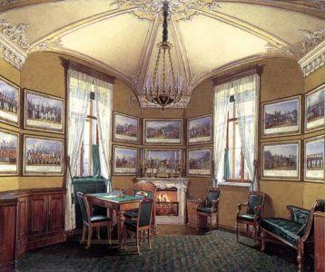 Малый военный кабинет Николая I