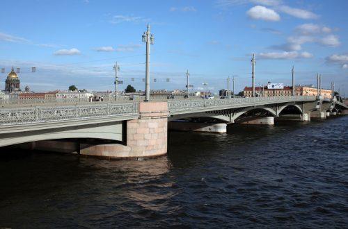 Мост Лейтенанта Шмидта