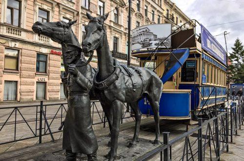 Памятник «Конке» в Санкт-Петербурге