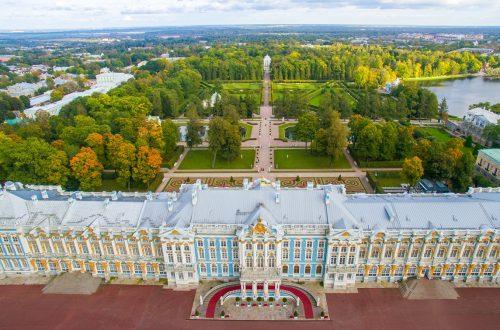 город Пушкин в Санкт-Петербурге