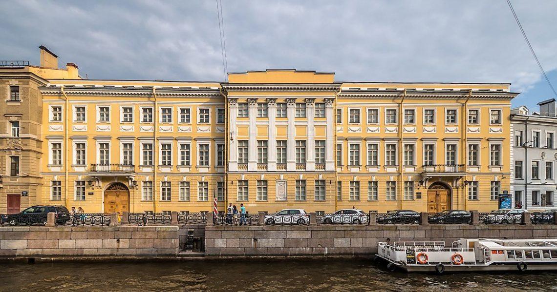 Музей-квартира А.С. Пушкина на Мойке