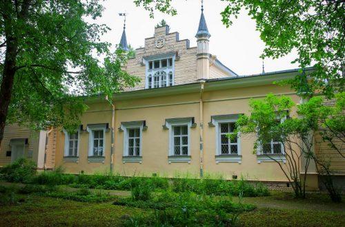 Музей-Усадьба Н. К. Рериха в Изваре