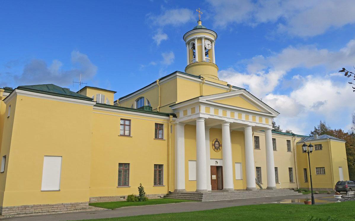 Церковь Святой Марии Магдалины в Павловске