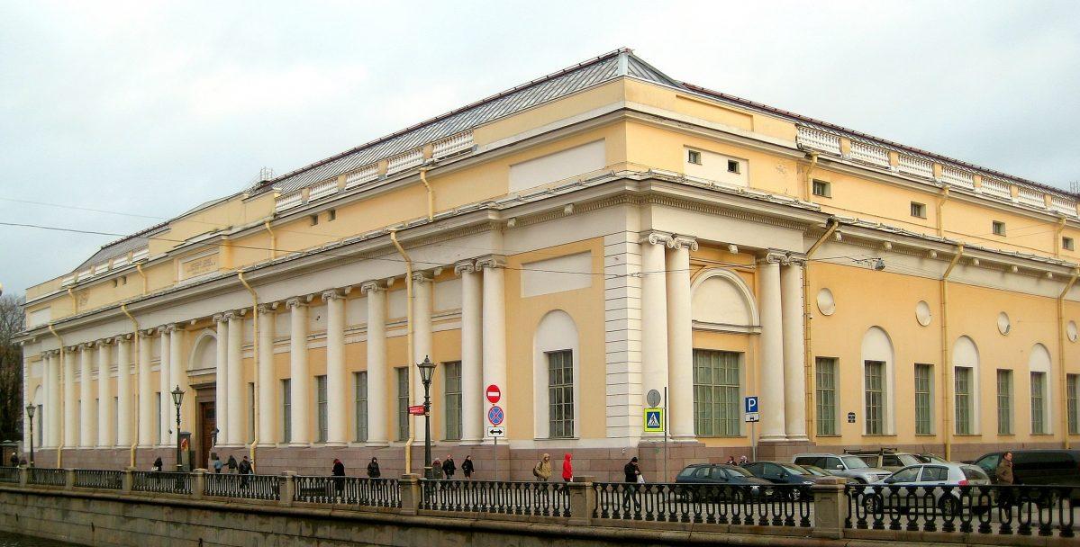 Корпус Бенуа Русского Музея в Санкт-Петербурге