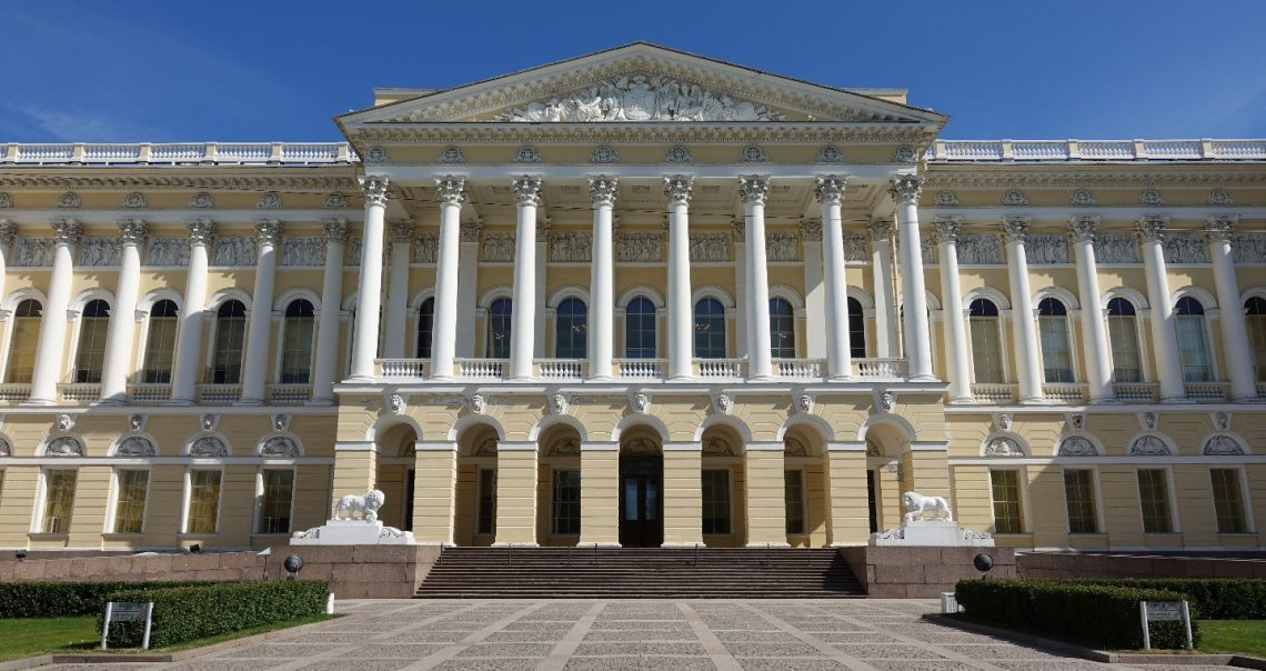 Русский музей в Санкт-Петербурге – цены, билеты, режим работы
