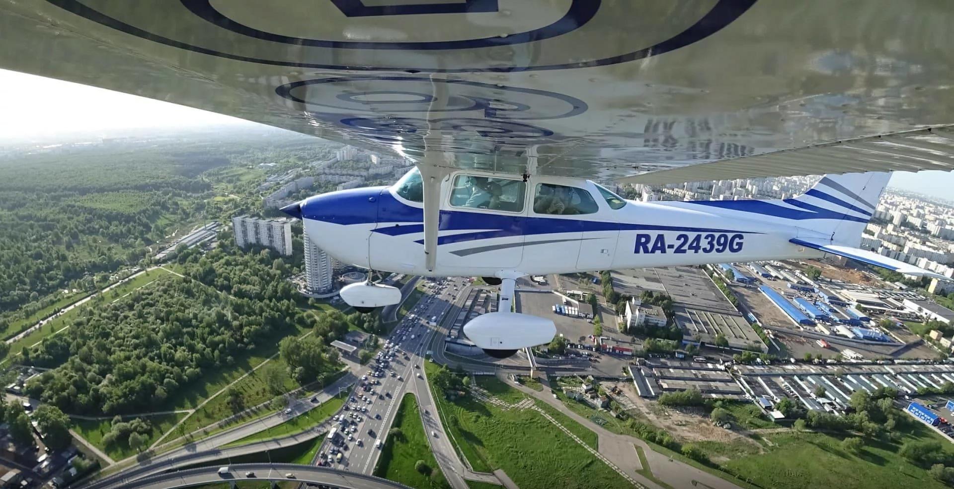 Полёт над Петергофом на самолёте