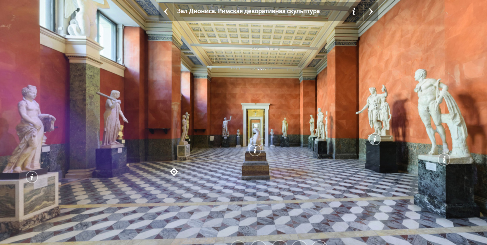 Виртуальная экскурсия по Эрмитажу