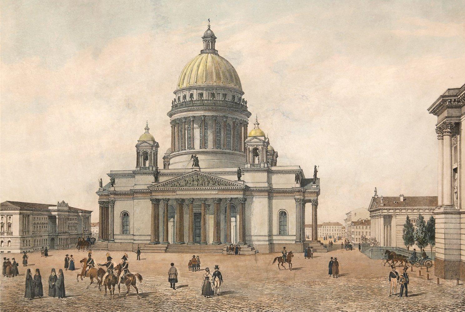 История Иссакиевского собора