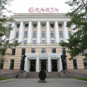Музей Эрарта в Санкт-Петербурге