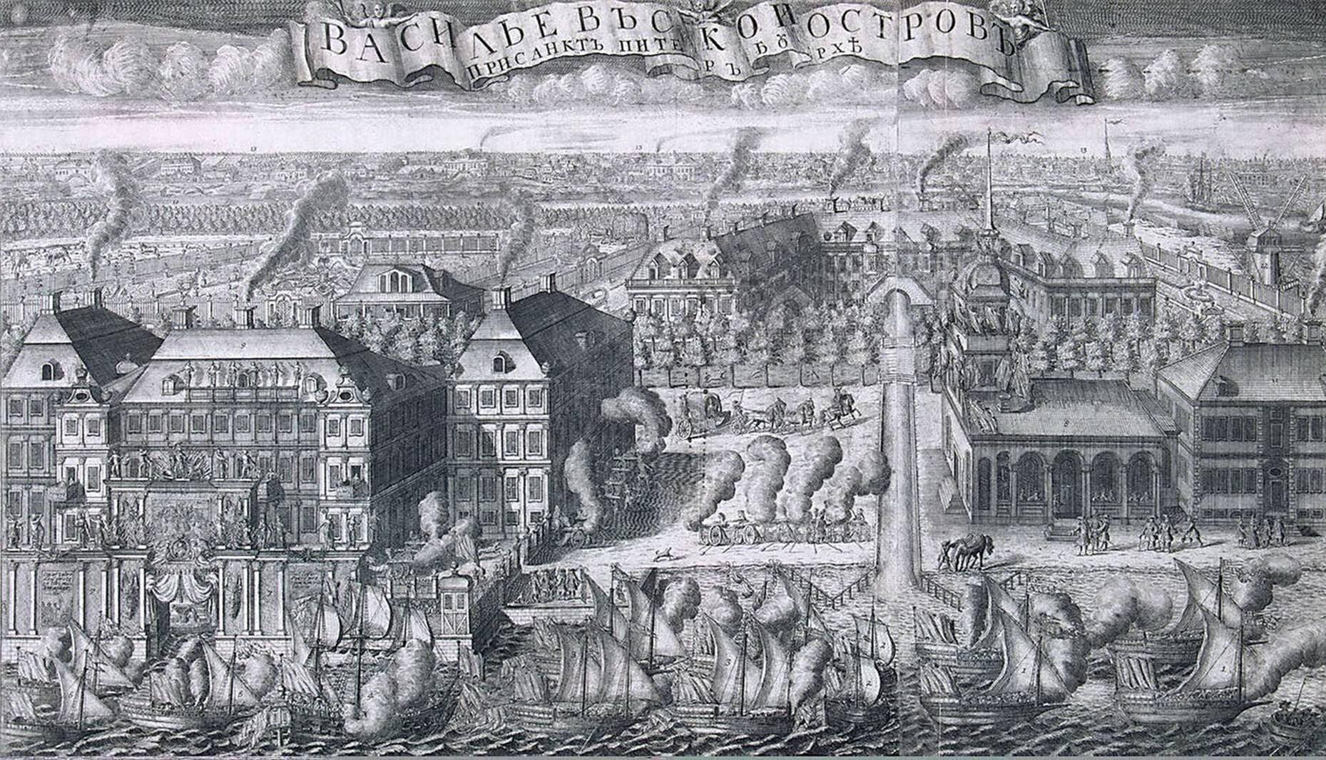 Меншиковский дворец на гравюре А. Зубова 1716 года