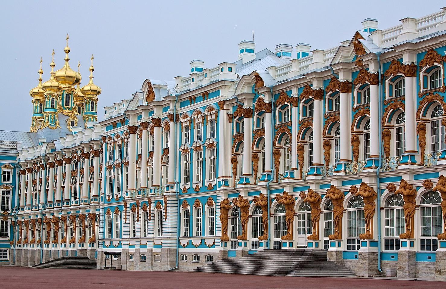 Архитектура Екатерининского дворца в Царском Селе