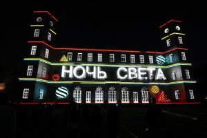 Фестиваль в Гатчинском парке «Ночь света»