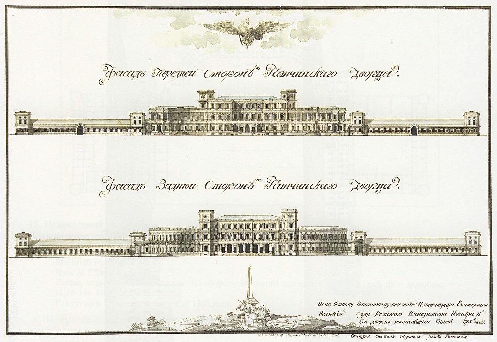 Чертежи фасадов Гатчинского дворца, 1781
