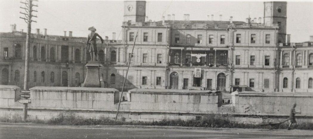 Гатчинский дворец во время оккупации, 1943г.