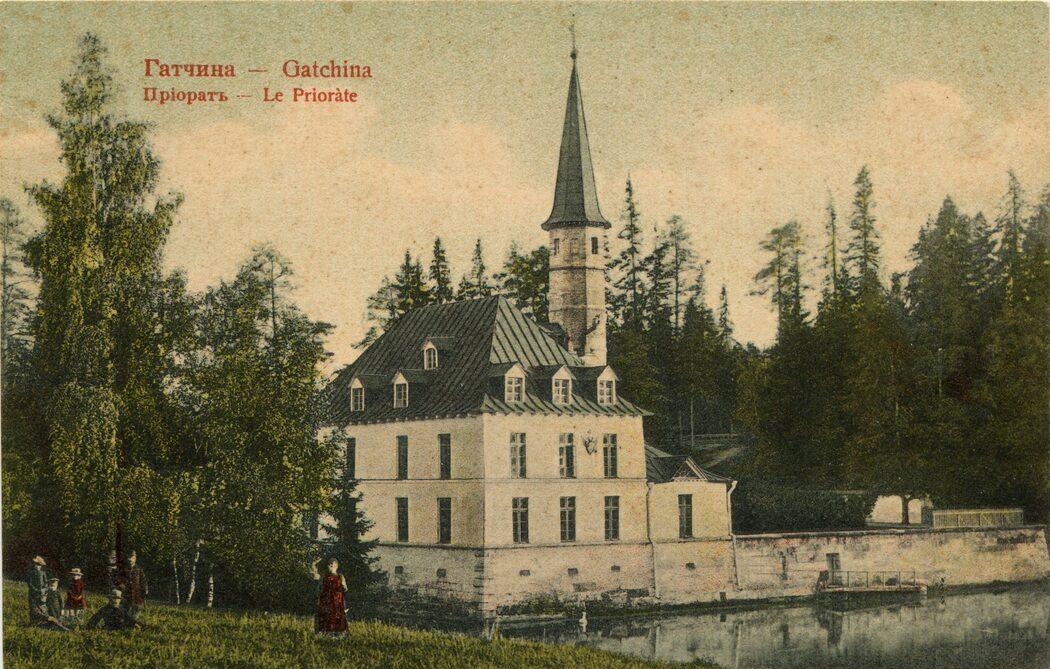 История Приоратского дворца в Гатчине