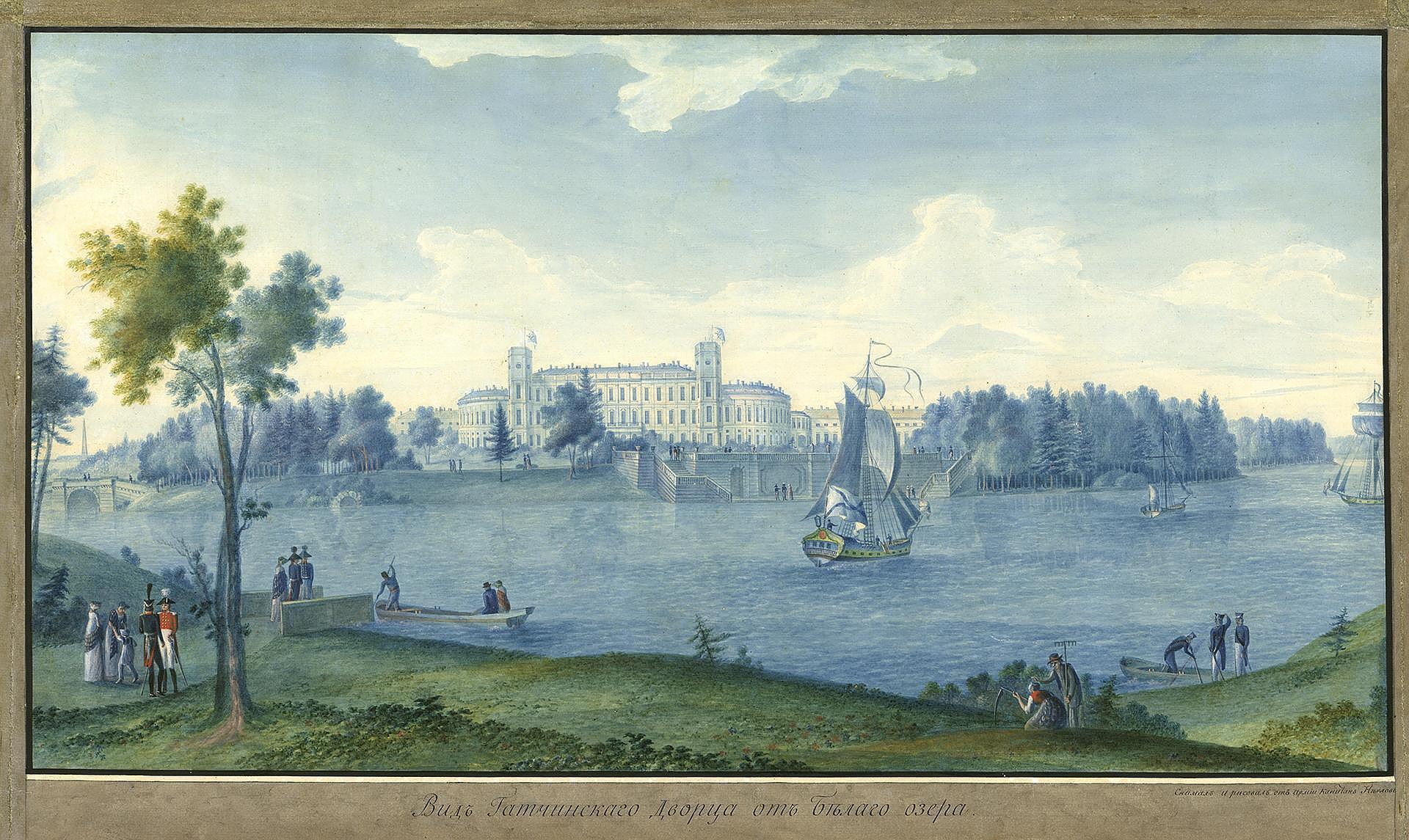 История Гатчинского парка