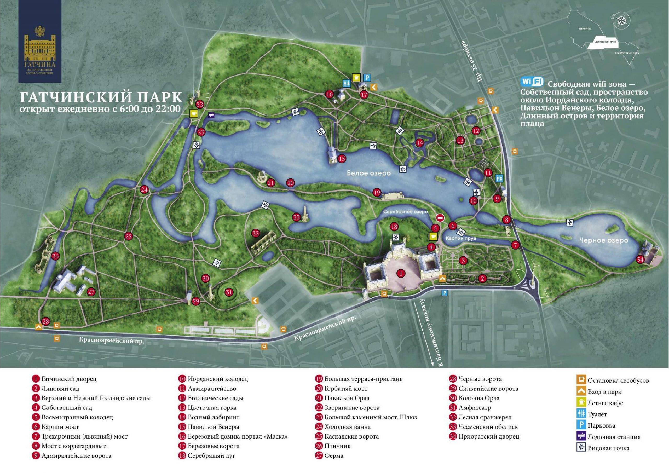Карта Гатчинского парка