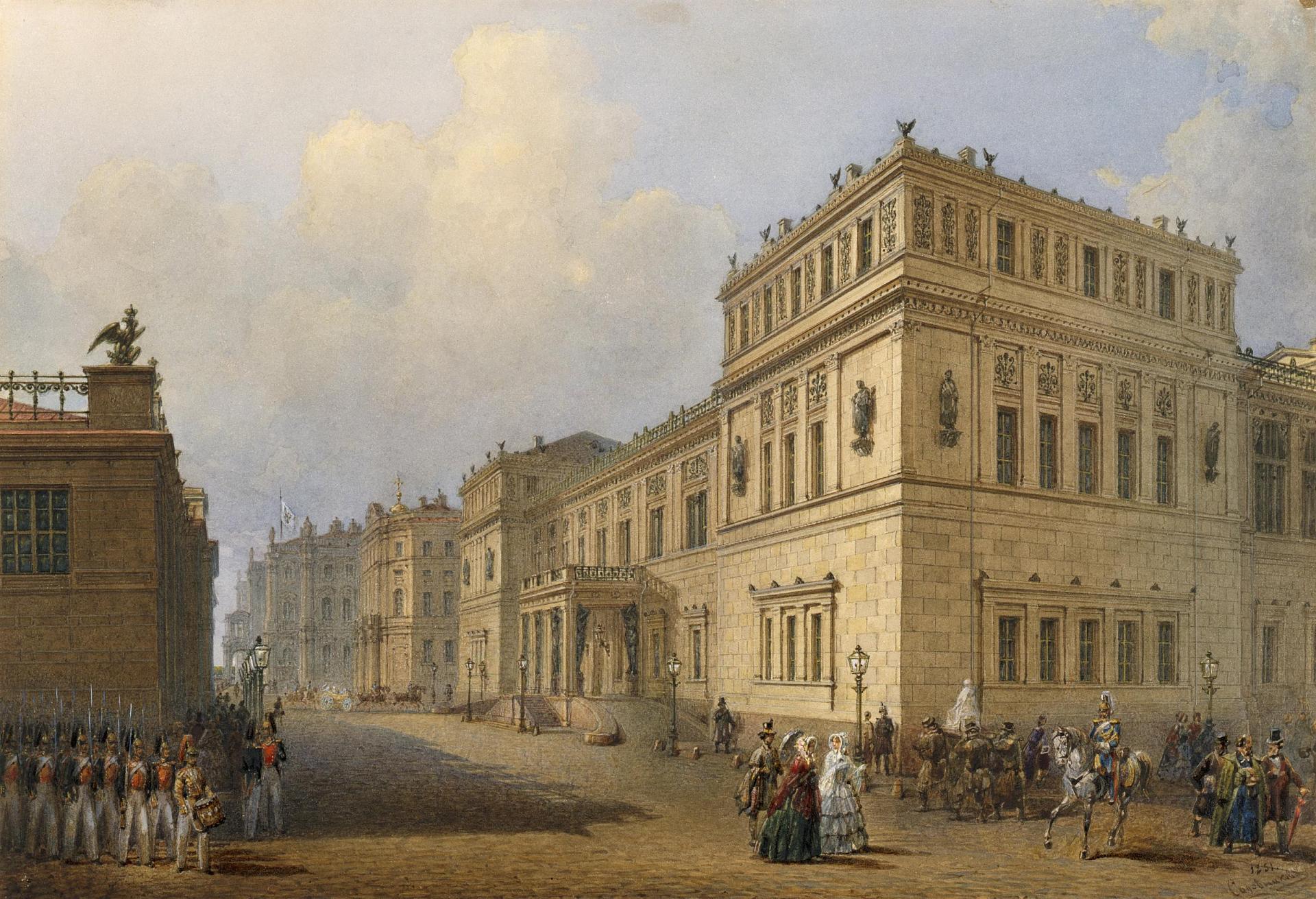 Новый Эрмитаж со стороны Миллионной улицы (акварель). 1851. Садовников В.С.