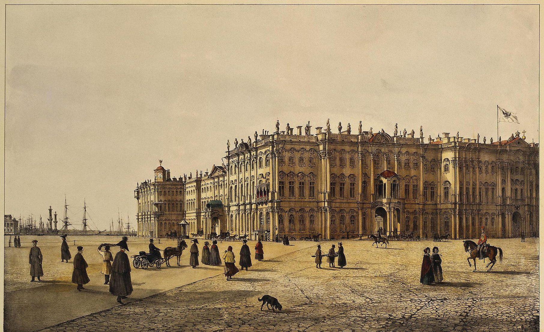 Вид Зимнего дворца Эрмитажа (1839-1840)