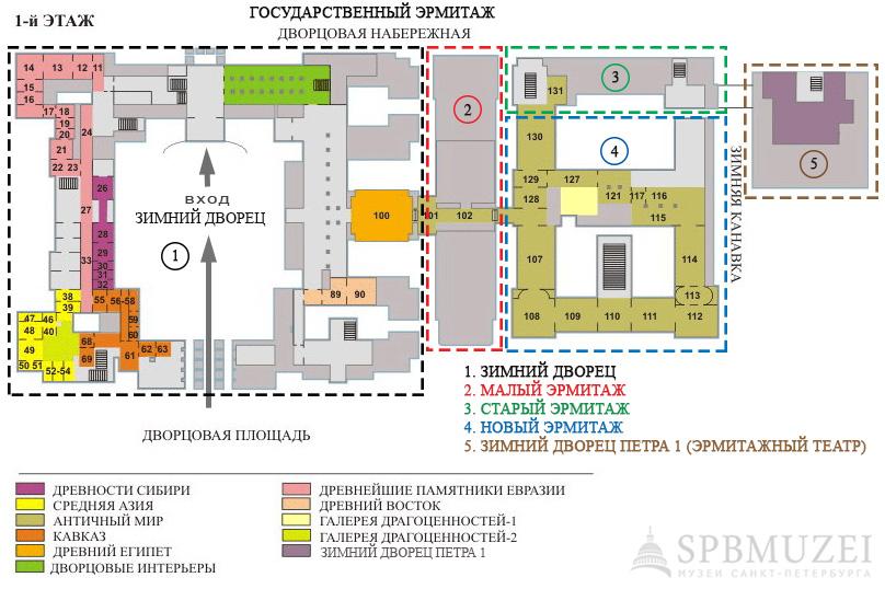 План-схема Эрмитажа в Санкт-Петербурге 1 этаж