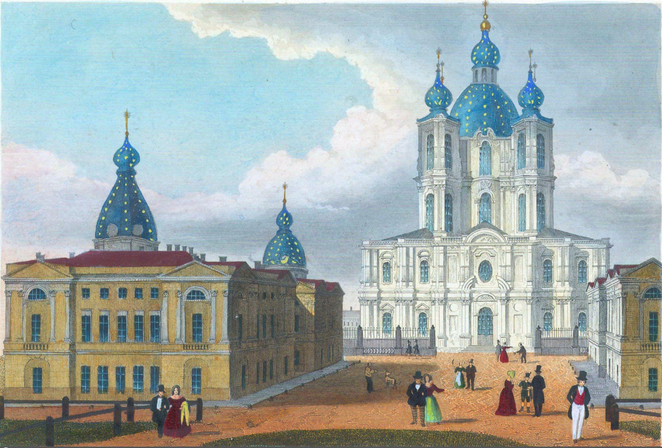 Церковь Смольного монастыря, 1839 год, гравюра А. Дюран