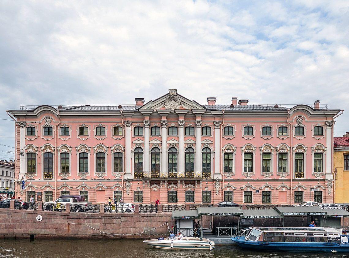 Строгановский дворец в Санкт-Петербурге