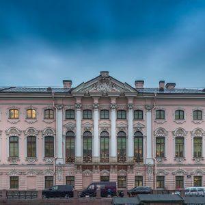 Строгановский дворец - билеты и часы работы