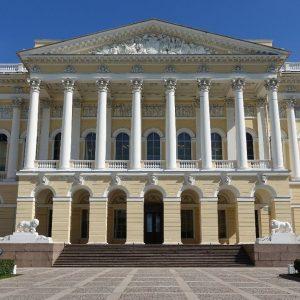 Экскурсии по Русскому музею в Санкт-Петербурге с гидом