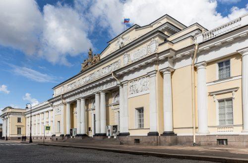 Этнографический музей в Санкт-Петербурге