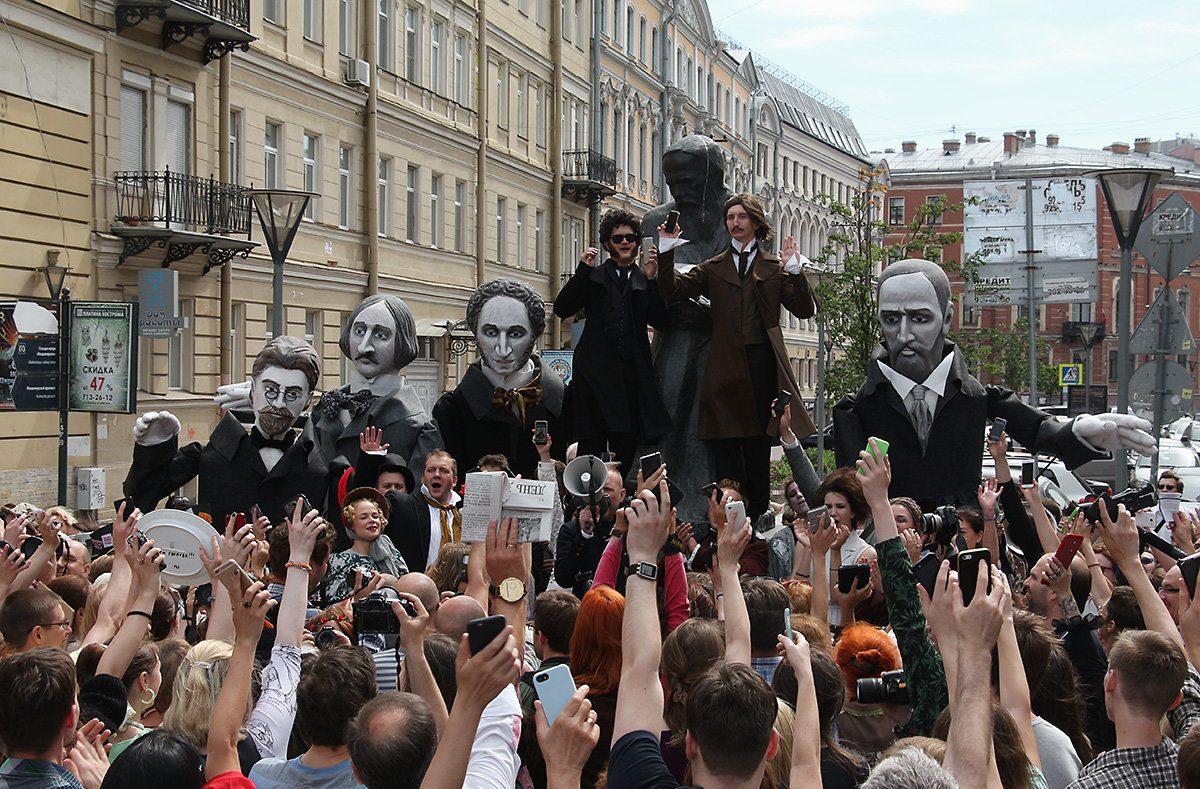 Праздник день Достоевского в Санкт-Петербурге