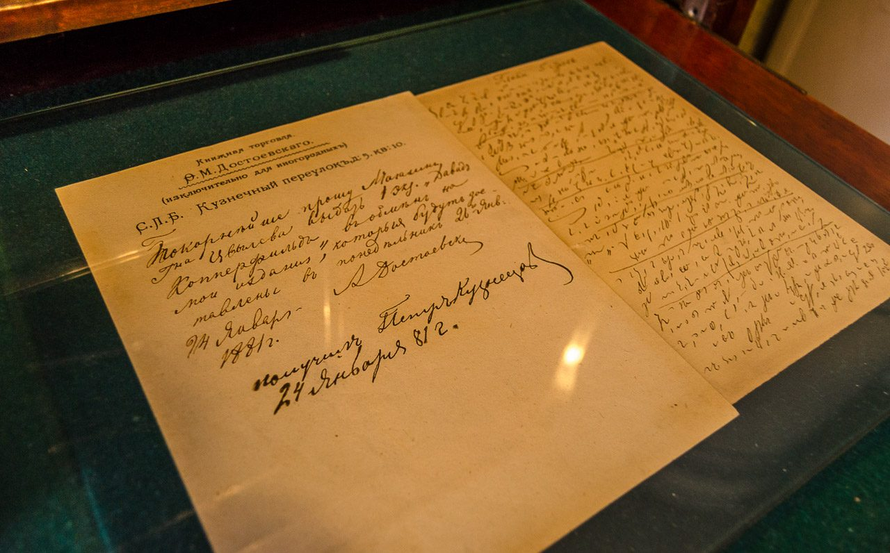 Рукопись Достоевского в музее в Санкт-Петербурге