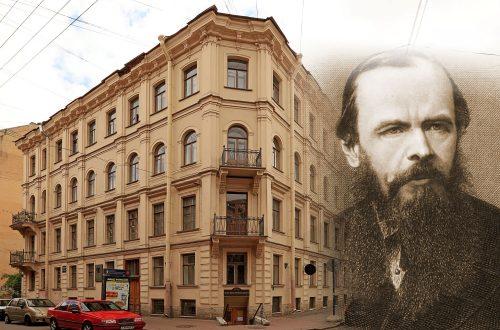 Музей Ф.М. Достоевского в Санкт-Петербурге