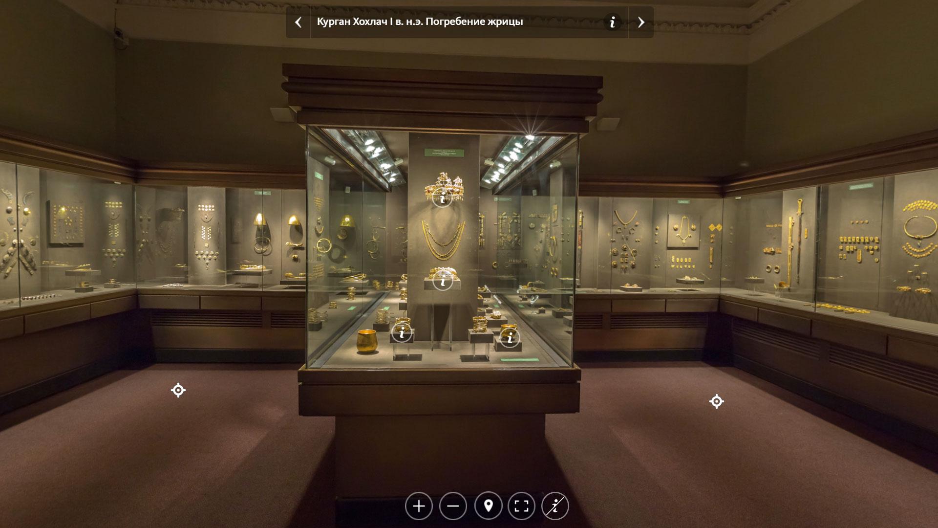 Виртуальная экскурсия по Золотой кладовой Эрмитажа