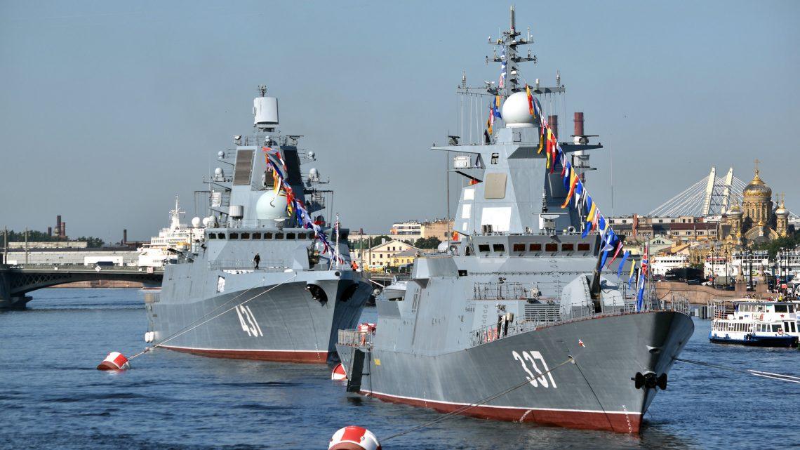 День военно-морского флота в Санкт-Петербурге в 2021 году