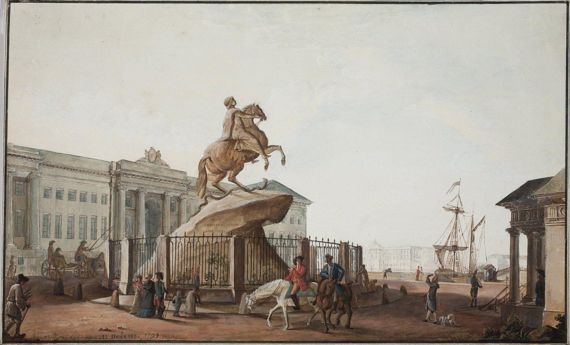 Вид на памятник Петру I и старое здание Сената