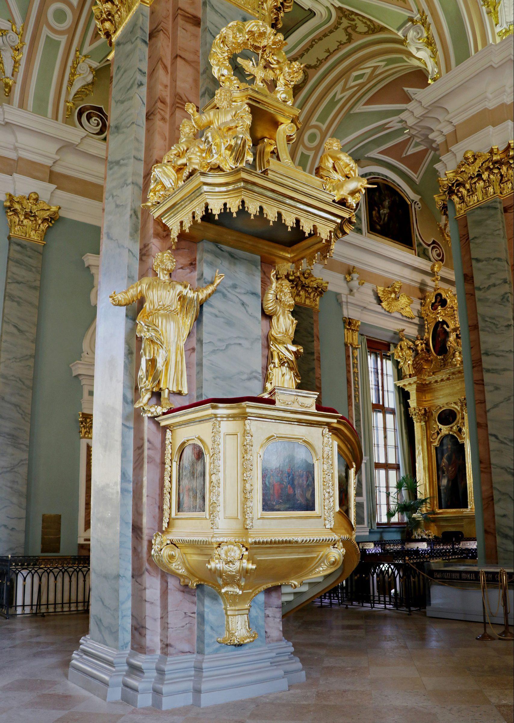 Кафедра в Петропавловском соборе