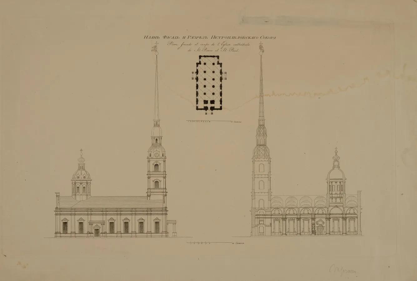 Фасад и план Петропавловского собора в Санкт-Петербурге