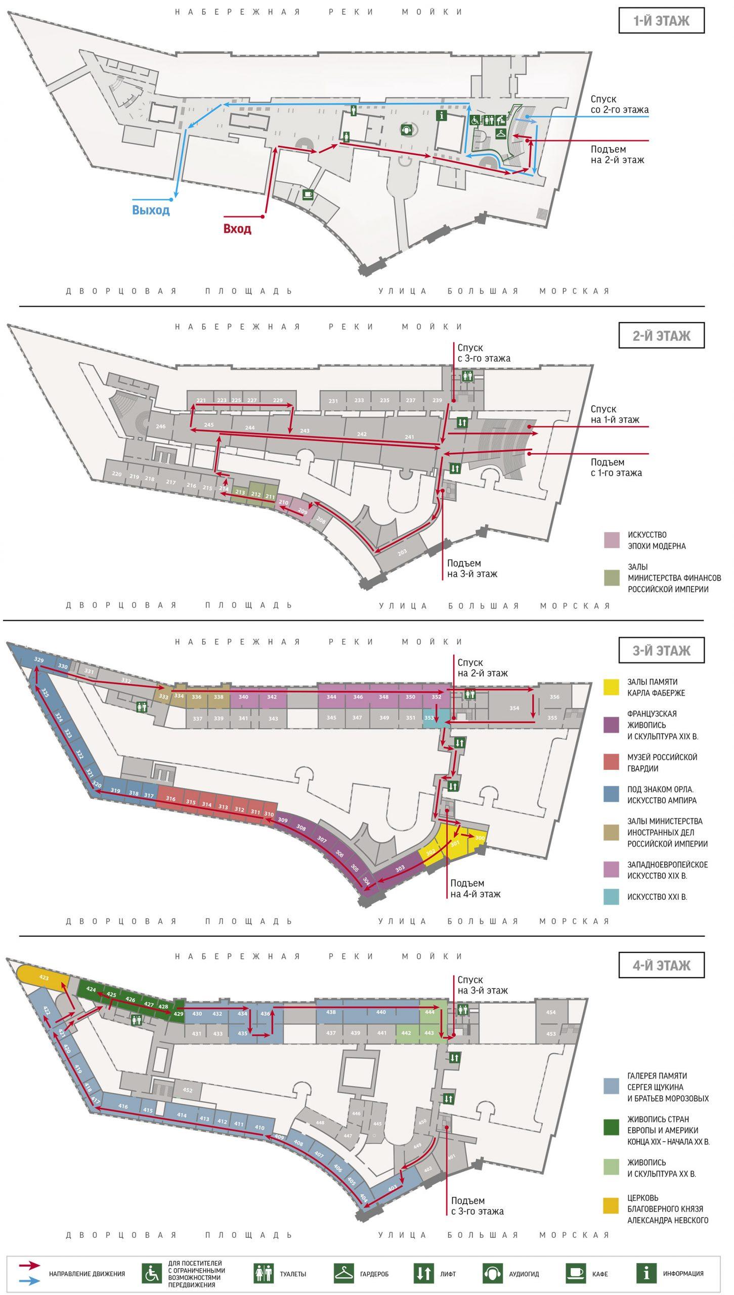План-схема маршрута №3 по Эрмитажу